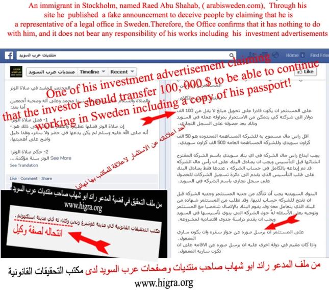 Arabisweden منتديات عرب السويد
