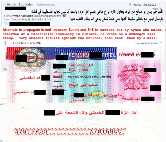 مترجم الابتزاز  ايمن ابو صالح يرسل شتائم للشيعة عبر الايميل وباسم اهل غزة وهم لايعلمون