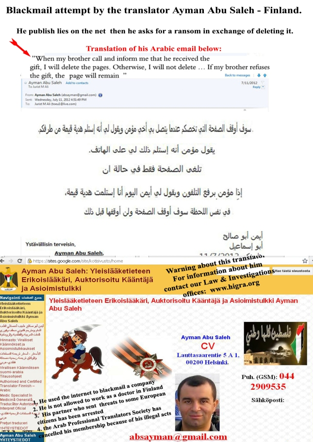 AymanAbuSaleh1