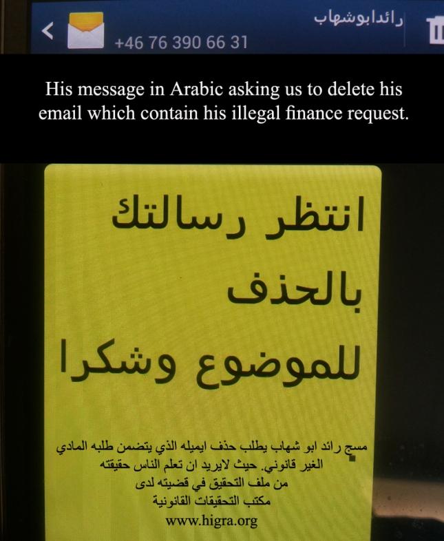 Raed Abushaab