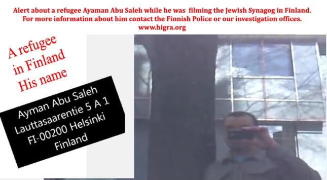 الشرطة تضبط المترجم ايمن ابو صالح